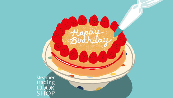 Steamer trading Cookshop illustration birthday cake by Toop Studio