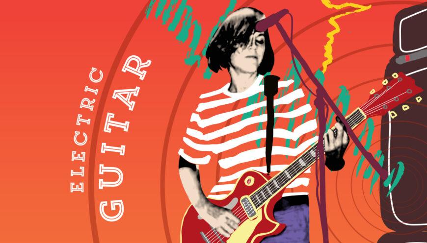 Music wall graphic guitar