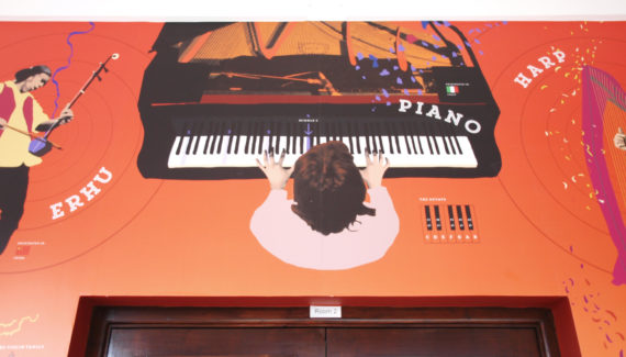 Music wall graphic piano