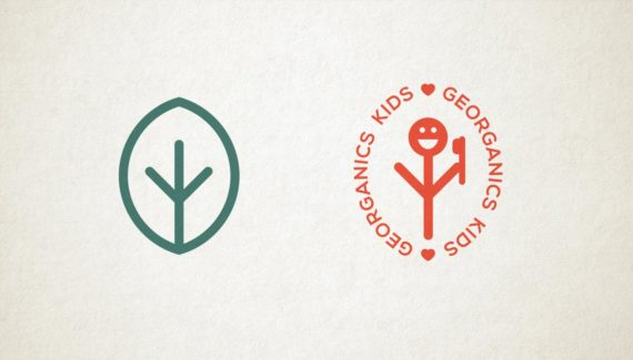 Georganics logos graphic design by Toop Studio